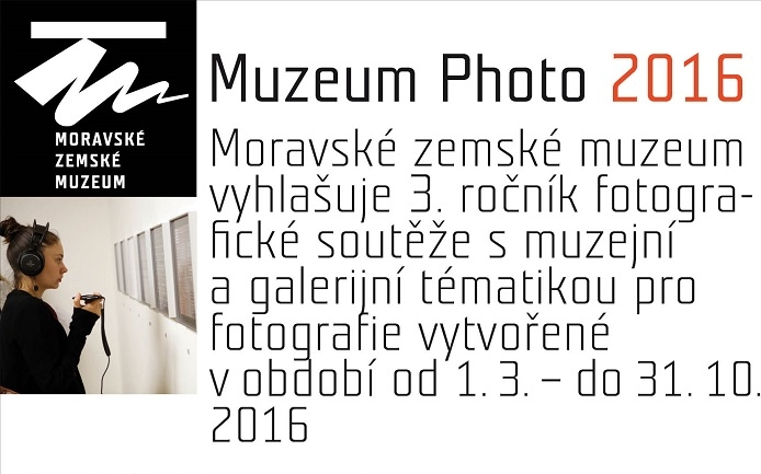 Muzeum Photo 2016