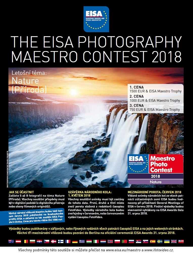 The Eisa Maestro Photography Contest 2018