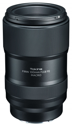 firin100mm-l.jpg