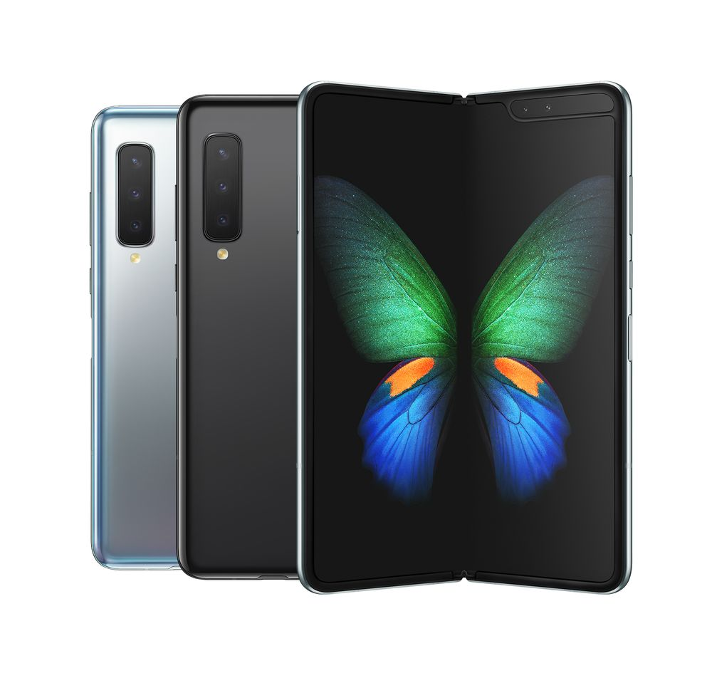 00-galaxy-fold-product-image-all.jpg
